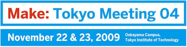 mtm04_logo